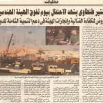 ADG News PhotoLG